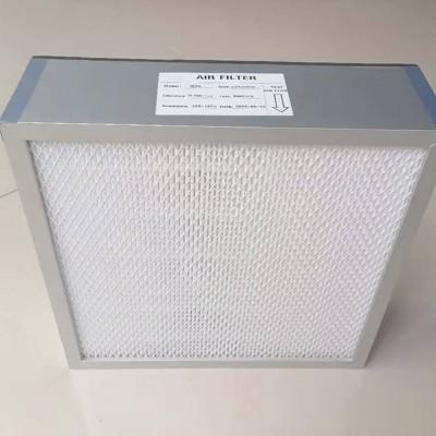 铝框无隔板高效过滤器-H13|H14高效过滤器