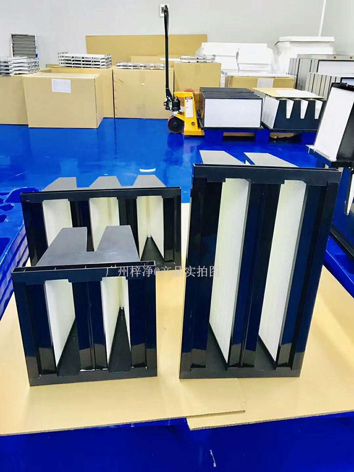 大风量组合式高效过滤器折叠框架有多厚