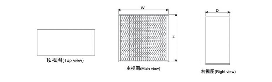 木框有隔板高效过滤器
