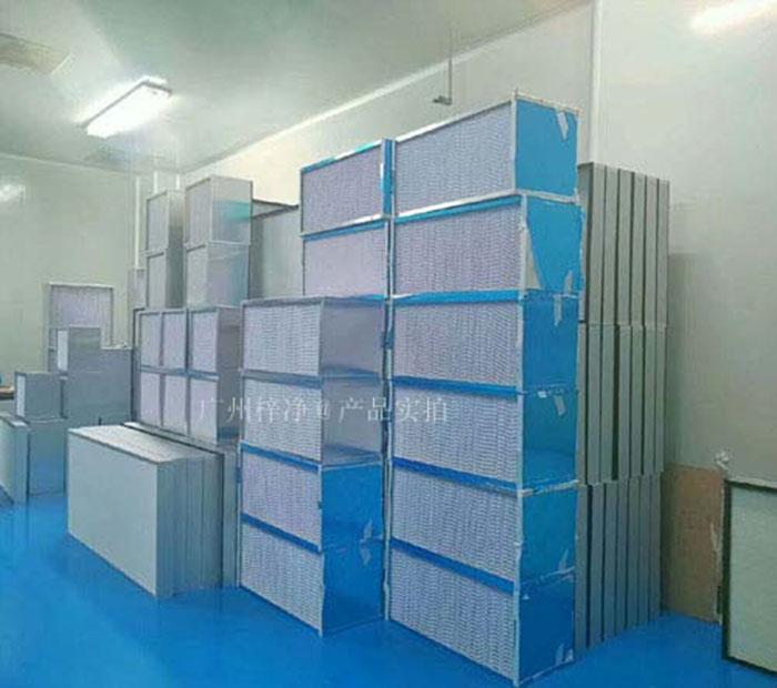 空调系统中高效过滤器该如何安装
